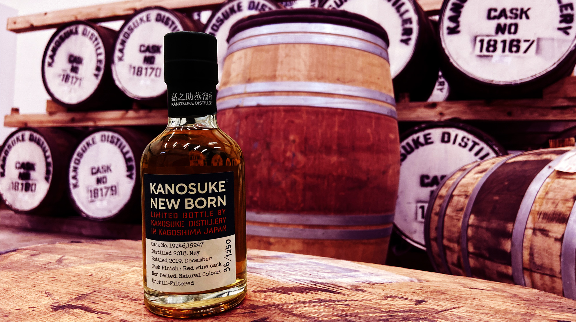 NEW BORN 嘉之助蒸溜所限定ボトル