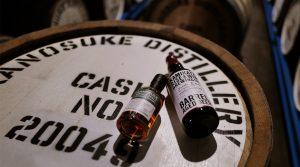 distilleryexclusive#001